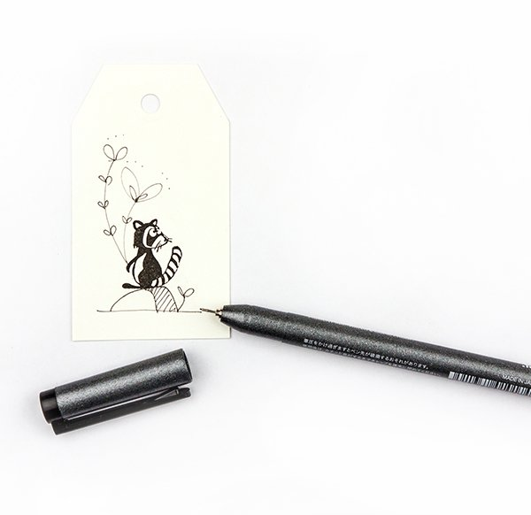 Copic Multiliner black - 0,3mm